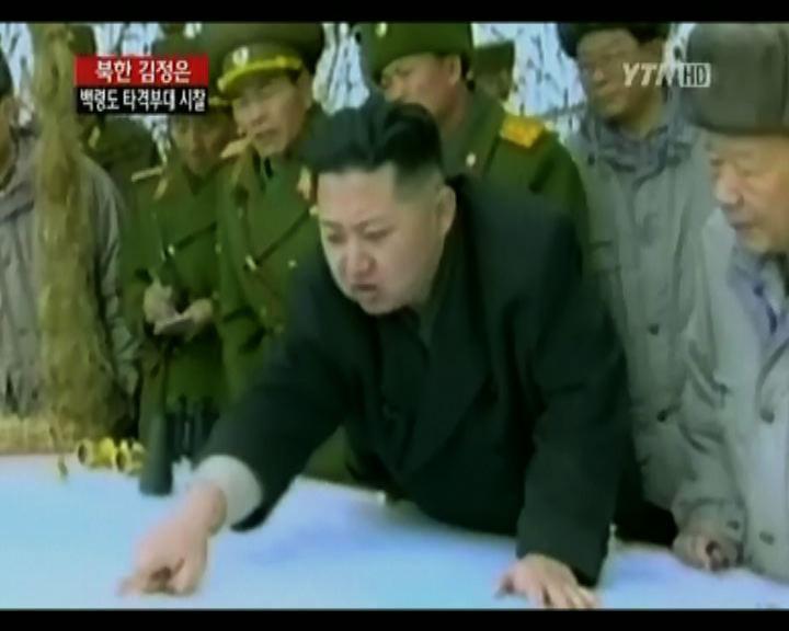 金正恩警告軍演是自焚