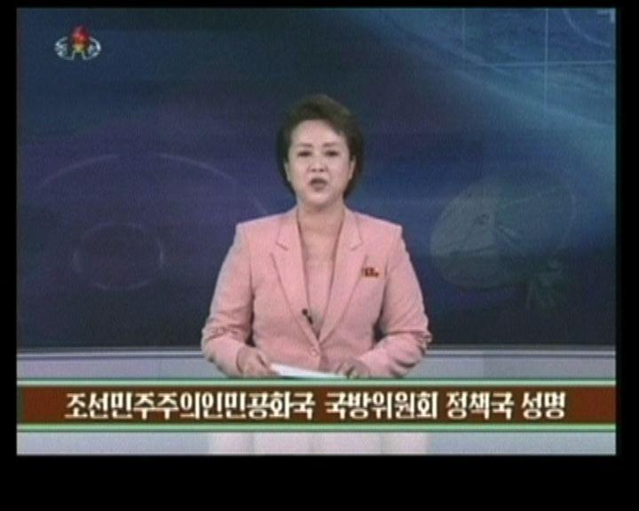 北韓要求美韓停止軍演及道歉