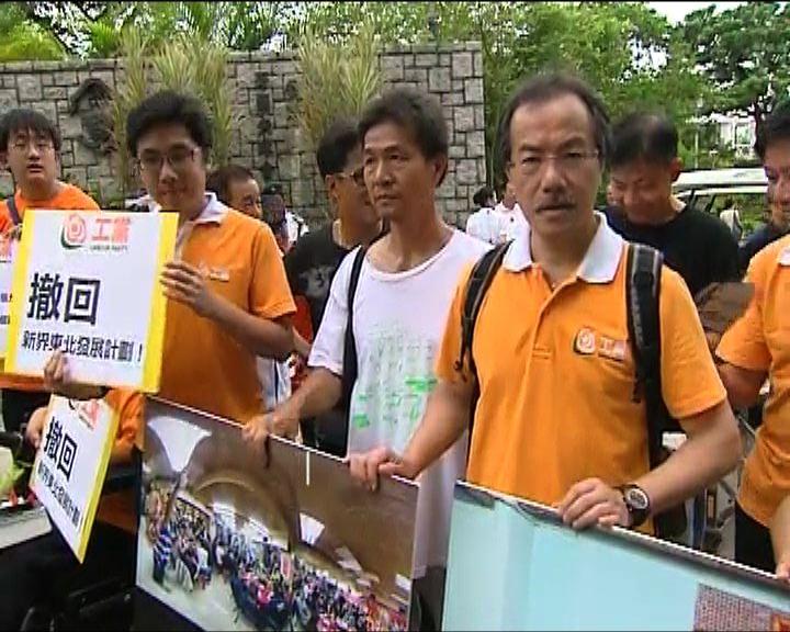 工黨及村民促撤回新界東北發展計劃