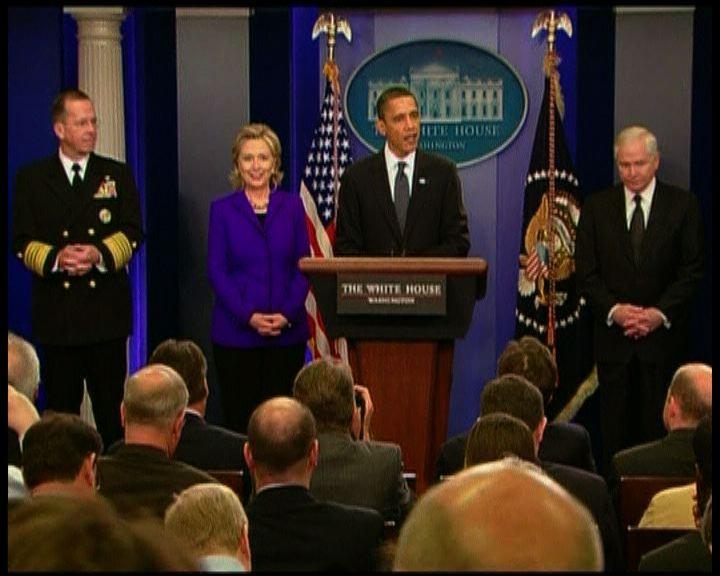 奧巴馬首個任期未能與伊朗破冰