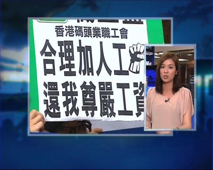 政情:中聯辦一直緊貼碼頭工潮