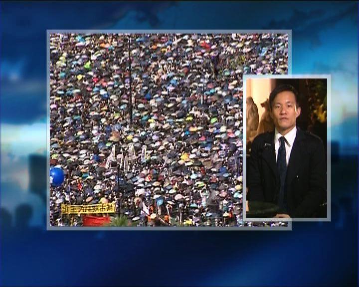 政情:京官問為何無十萬人撐政府