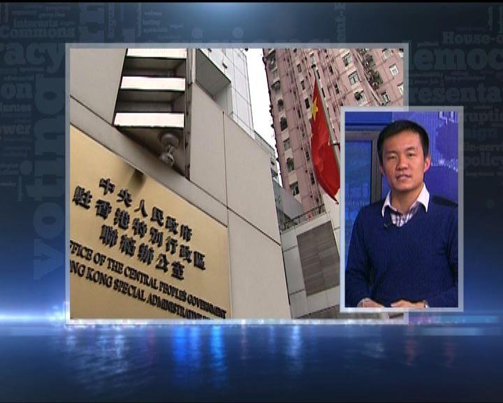 政情:張曉明向北京交出亮麗成績表