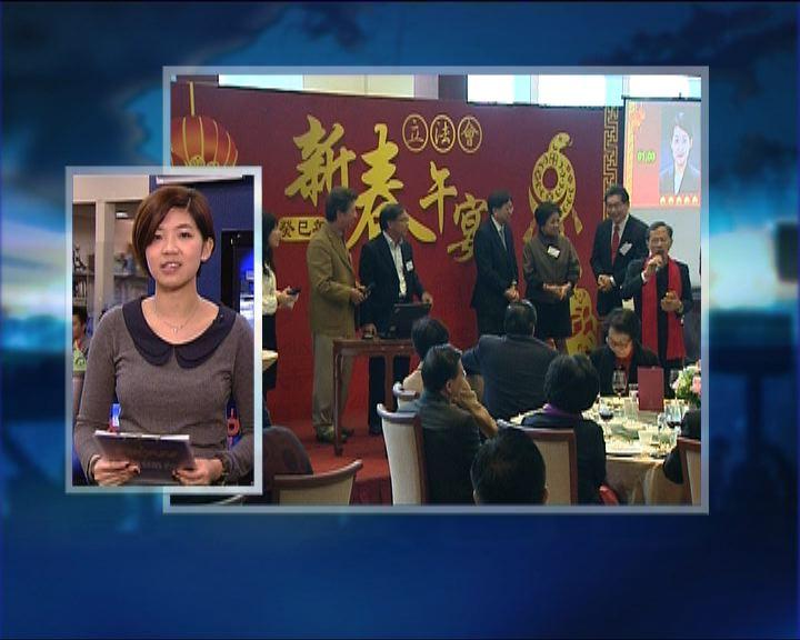 政情:立法會新春午宴考驗高官議員