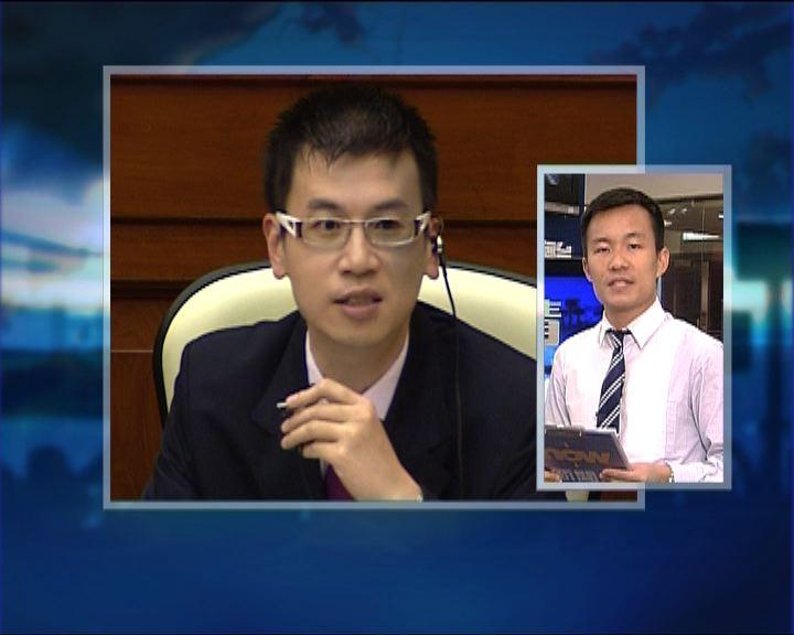 政情:林鄭新聞秘書提早調職