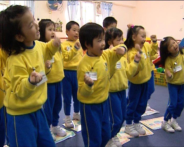 政府正研究免費幼稚園教育