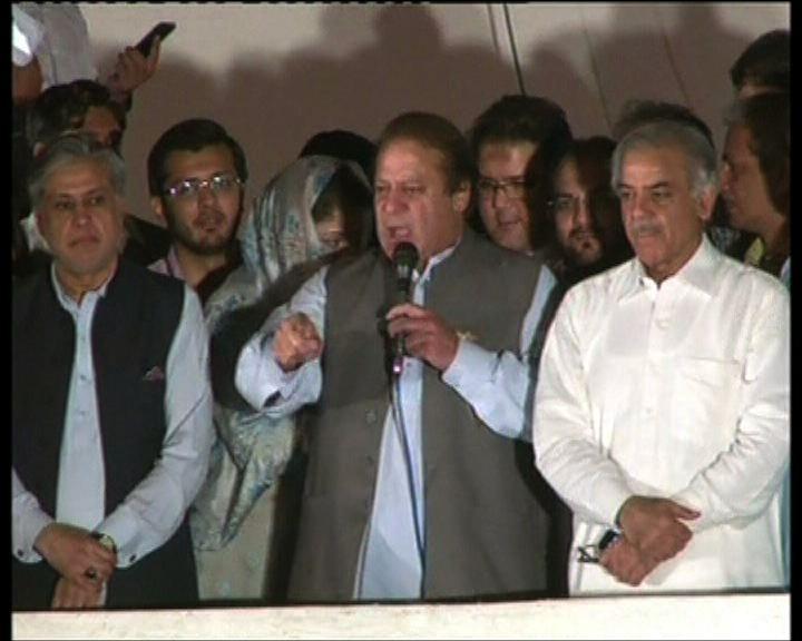 巴基斯坦前總理宣布勝出大選