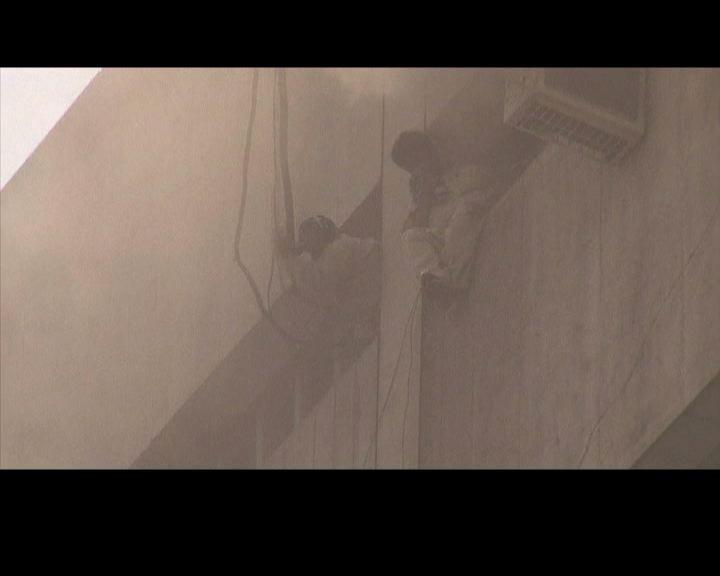 巴基斯坦政府大樓大火最少五死