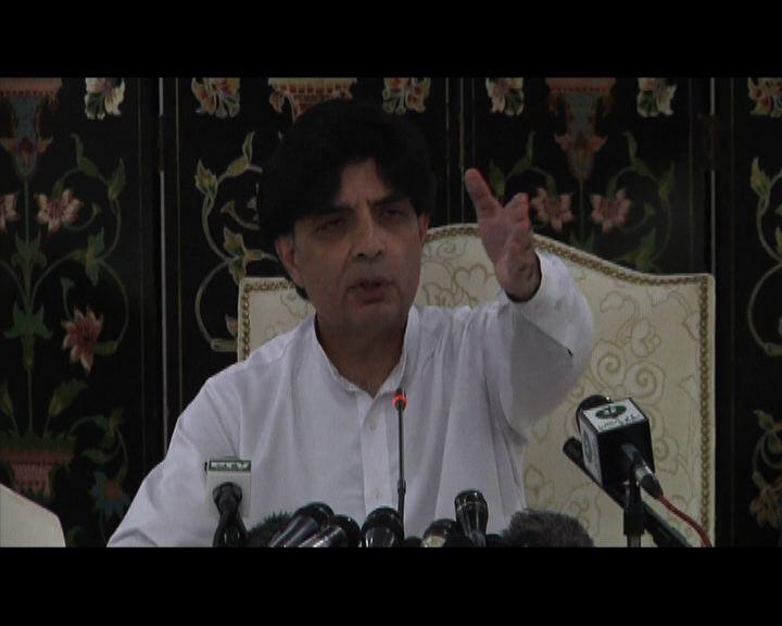 巴基斯坦指美國破壞與塔利班和談