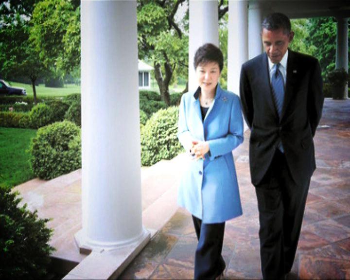 解構朴槿惠訪美衣裝的政治色彩