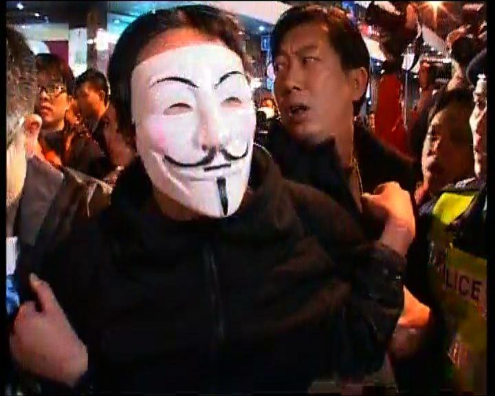 警方拘捕示威者掀起對峙