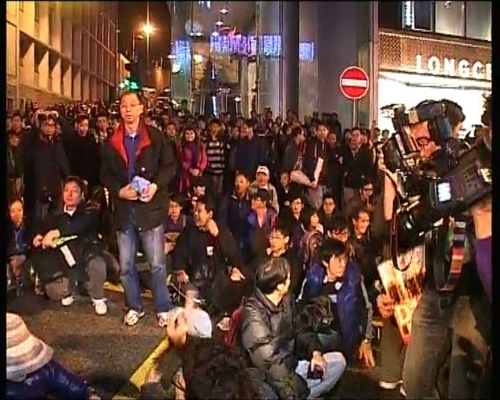 示威者不滿警方安排衝出馬路