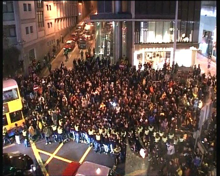 元旦倒梁遊行多名示威者被捕
