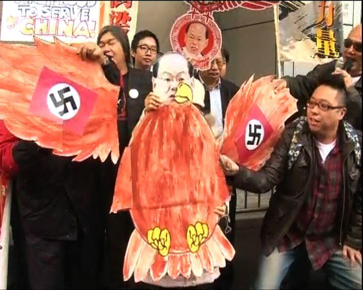 團體抗議警方濫權封路