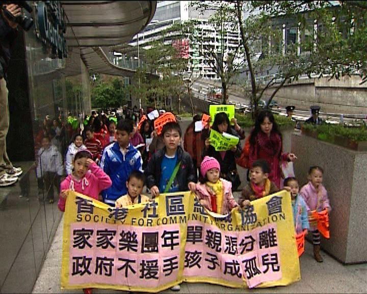 多個團體年初二遊行示威
