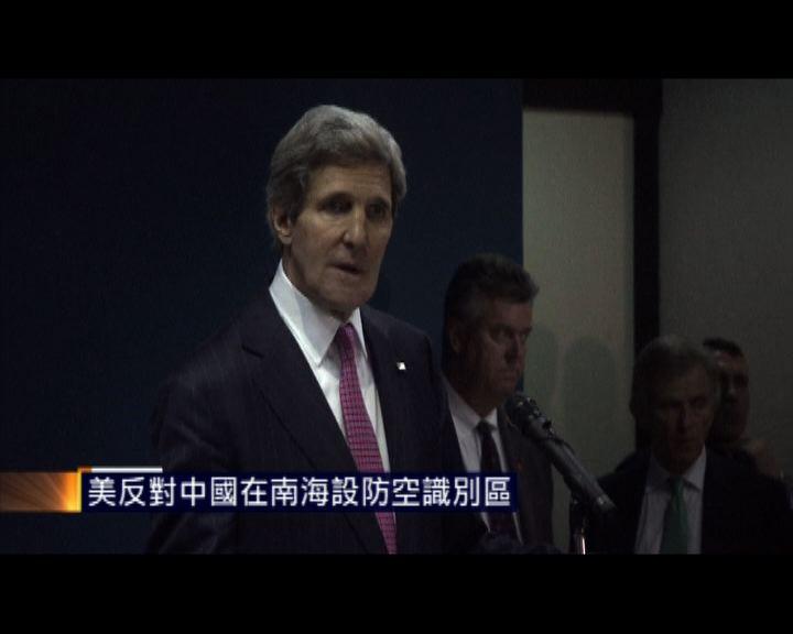 美反對中國在南海設防空識別區