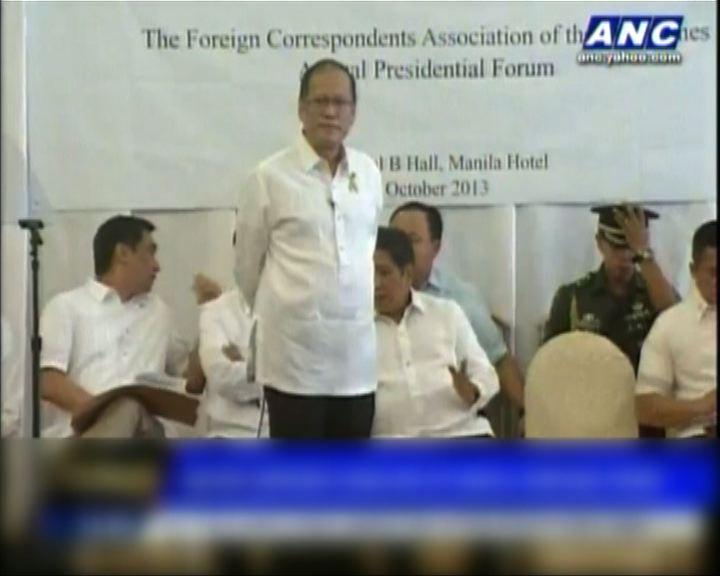 阿奎諾三世:代國民道歉不符菲文化