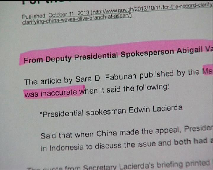 菲總統府:當地報章報道錯誤