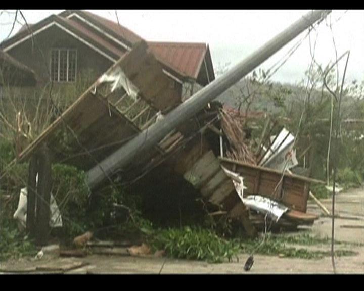 尤特吹襲菲律賓造成最少三死