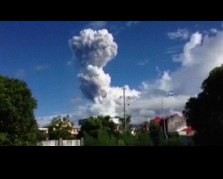 菲律賓馬榮火山小規模爆發