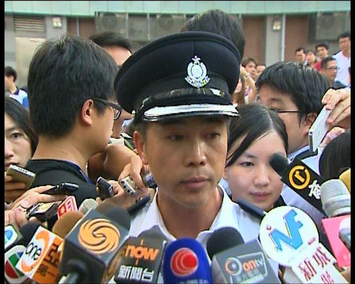 警方暫時拘捕四名男子