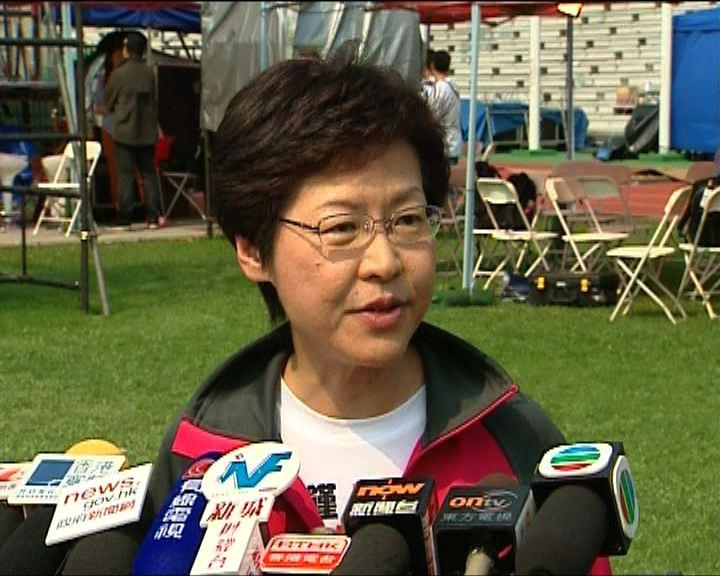 林鄭月娥:勞工處會繼續調停工潮
