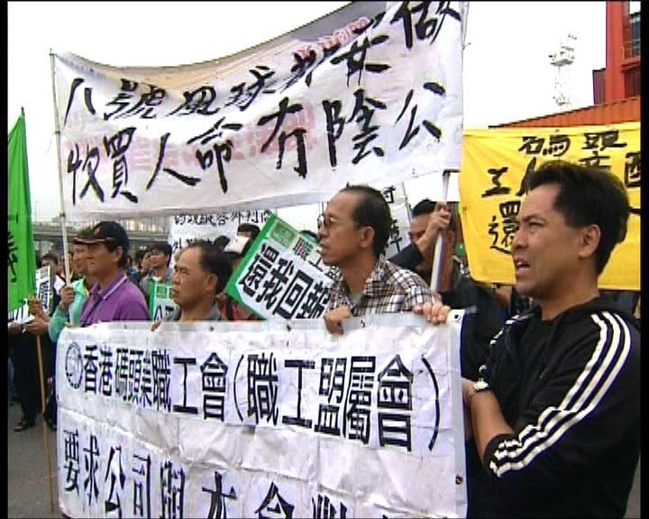 工會對公司擬申請禁制令表憤怒