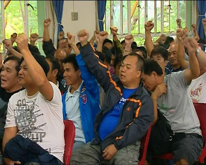 工會召開大會表決是否接受加薪