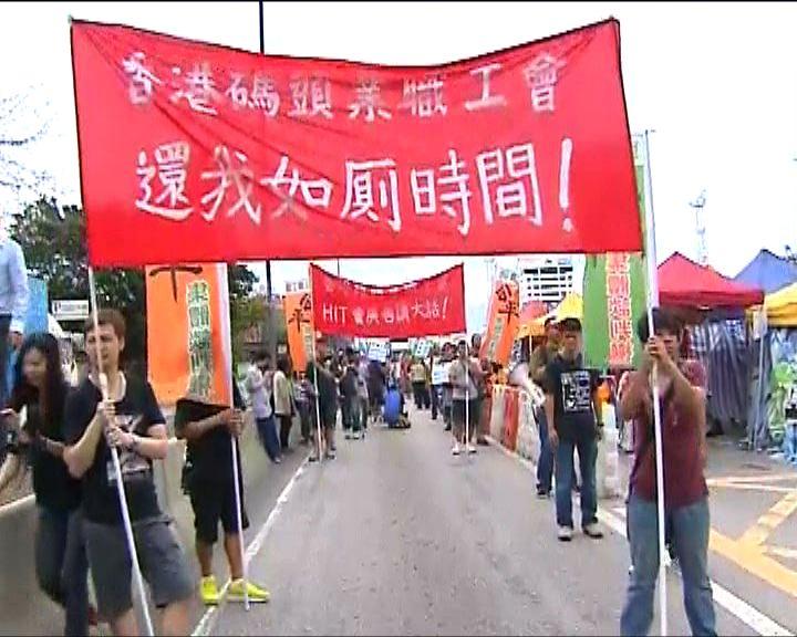 警方指工人遊行阻交通或提起訴