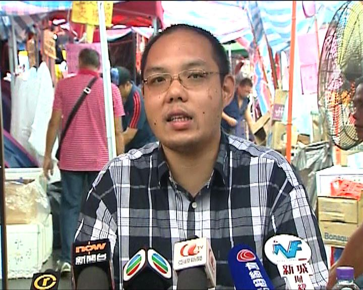 職工盟宣布罷工行動升級