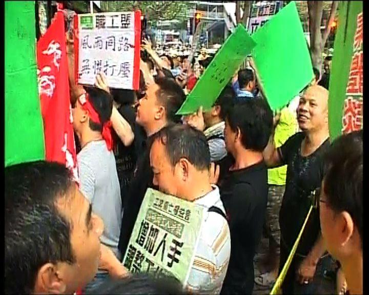職工盟:明晚發起全民圍堵