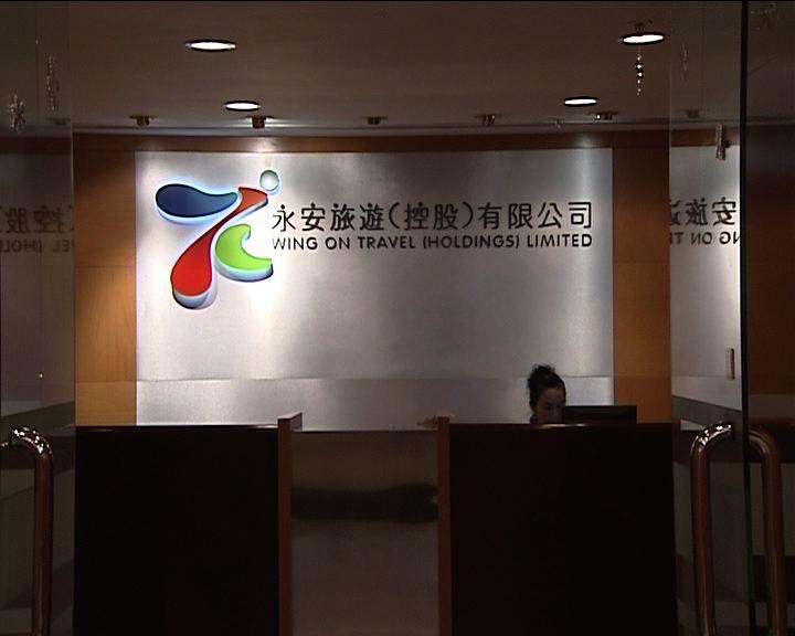 多個本港旅行團未受到地震影響