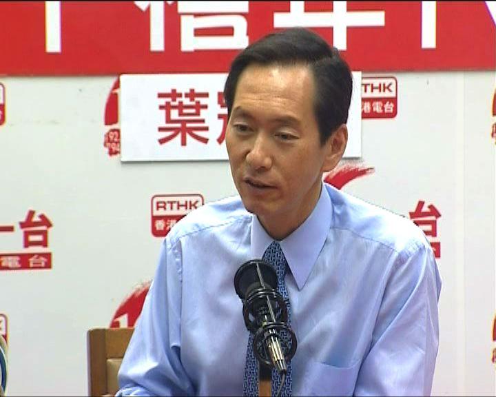 陳智思:公職人員難免要犧牲私隱