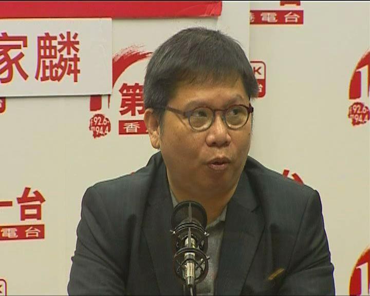 胡兆英:希望政府將香港發展為郵輪母港