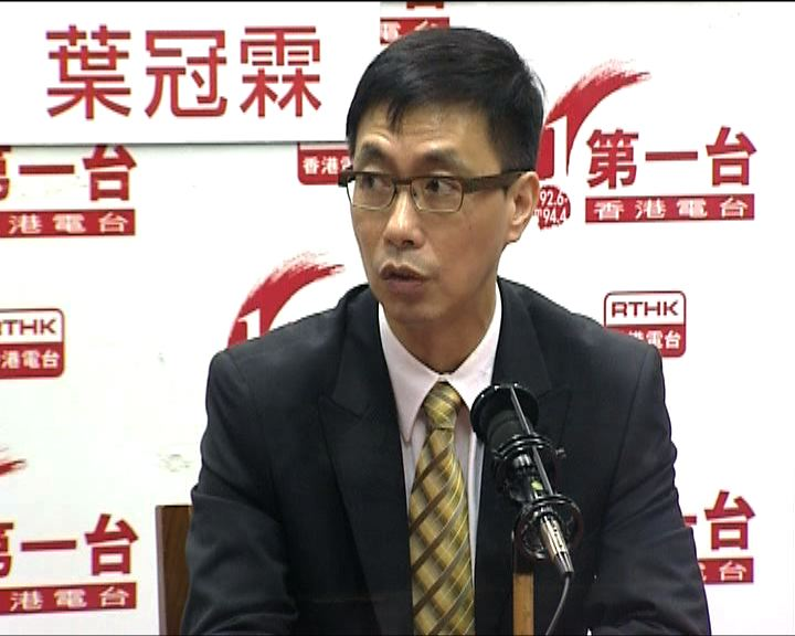 楊潤雄:難預計下學年跨境學童數目