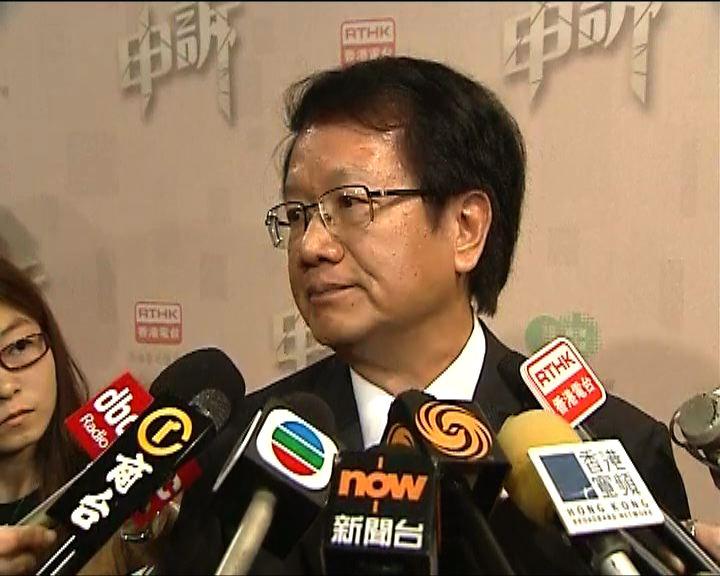 申訴專員:政府部門少向投訴人道歉