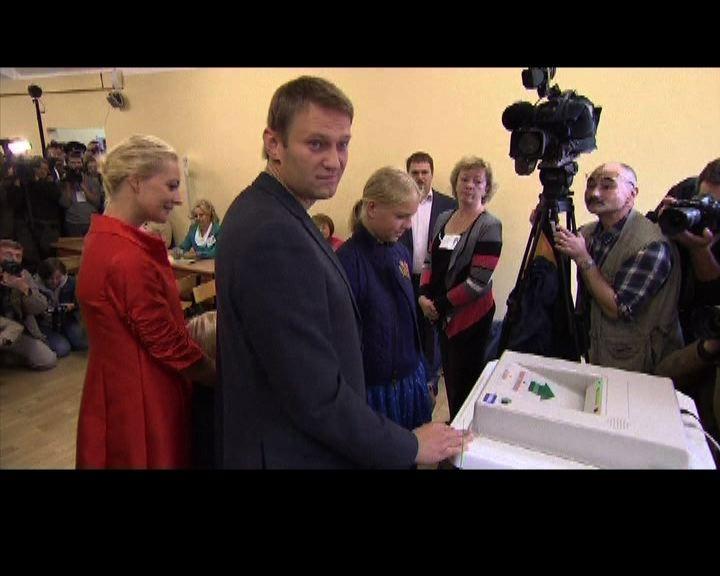 納瓦利內指莫斯科市長選舉舞弊