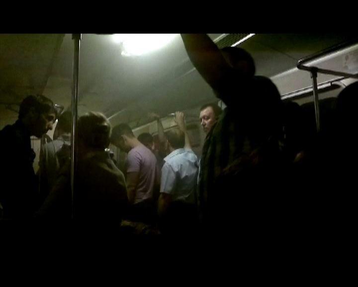 莫斯科地鐵隧道接連起火冒煙
