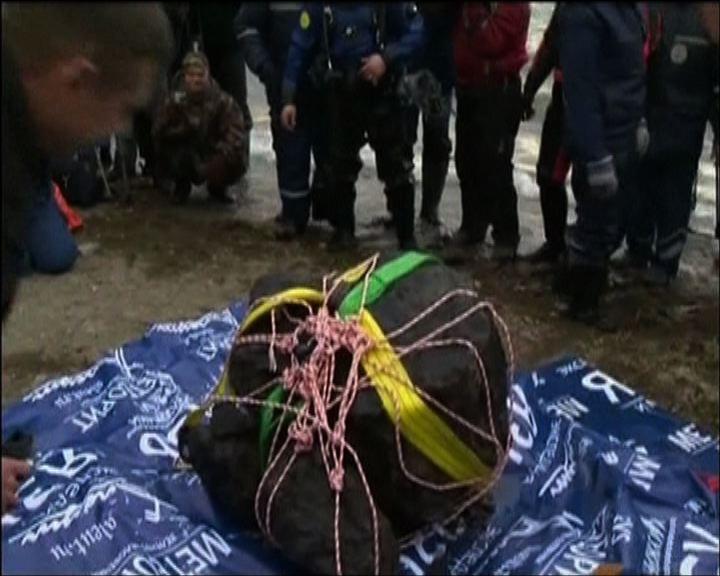 專家成功打撈墜俄隕石碎片