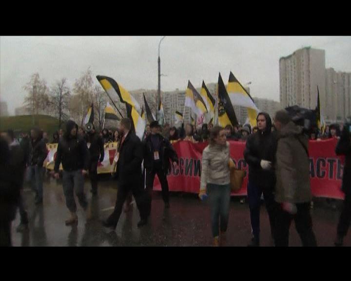 俄右翼團體趁團結日遊行反移民