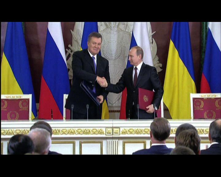 烏克蘭反對派聲言續抗爭阻止協議落實