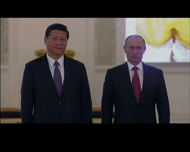 習近平稱中俄關係為外交優先方向