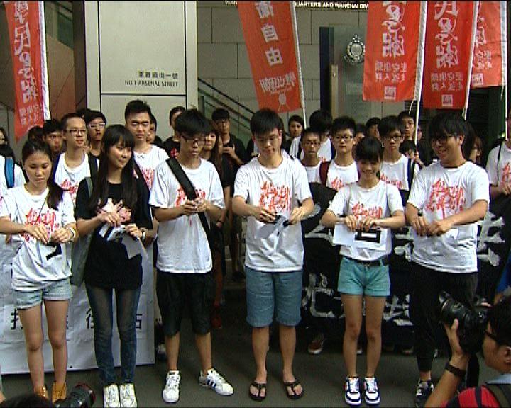 學民思潮遊行抗議警方打壓