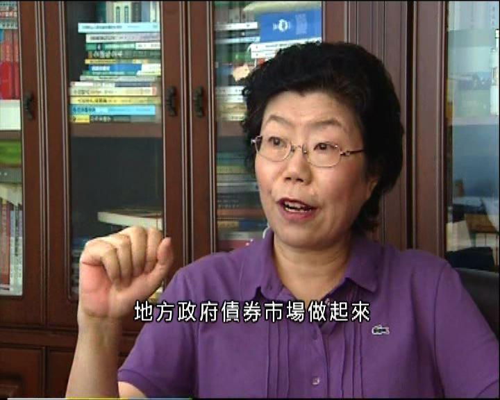 學者建議香港轉型為地方政府發債