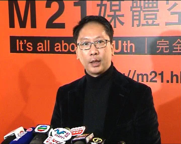 袁國強:不會釋法推翻終院判決