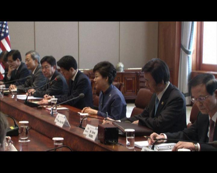 南韓政府決定擴大防空識別區
