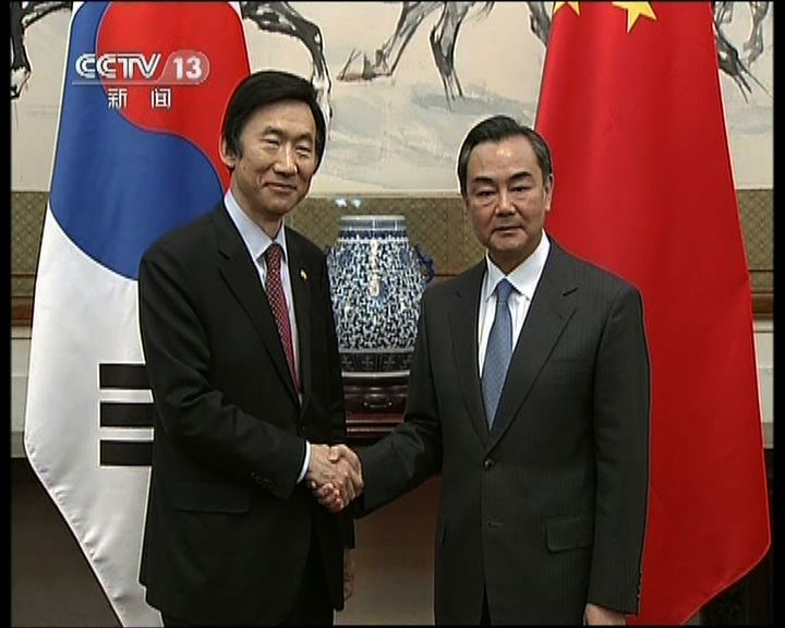 中韓外交部長會面討論半島局勢