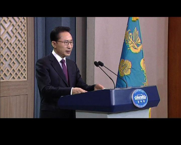 李明博發表卸任演說