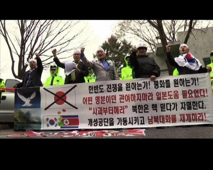南韓抗議日本議員參拜靖國神社