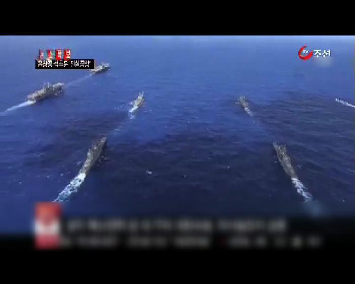 美抽調本土核航母參與美韓軍演